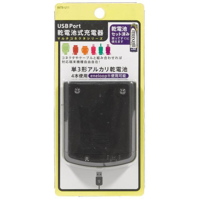 マルチコネクタシリーズ乾電池式単3×4本USBタイプ